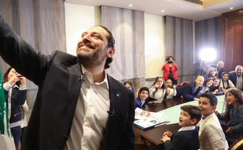 Pr Minister Saad Hariri meets a Delegation from Kids of Unicef
