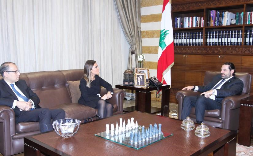 Pr Minister Saad Hariri meets an Egyptian Delegation