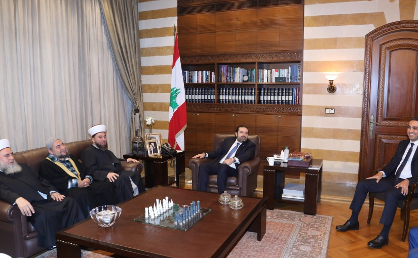 Pr Minister Saad Hariri meets a Delegation from Islamic Ghathering