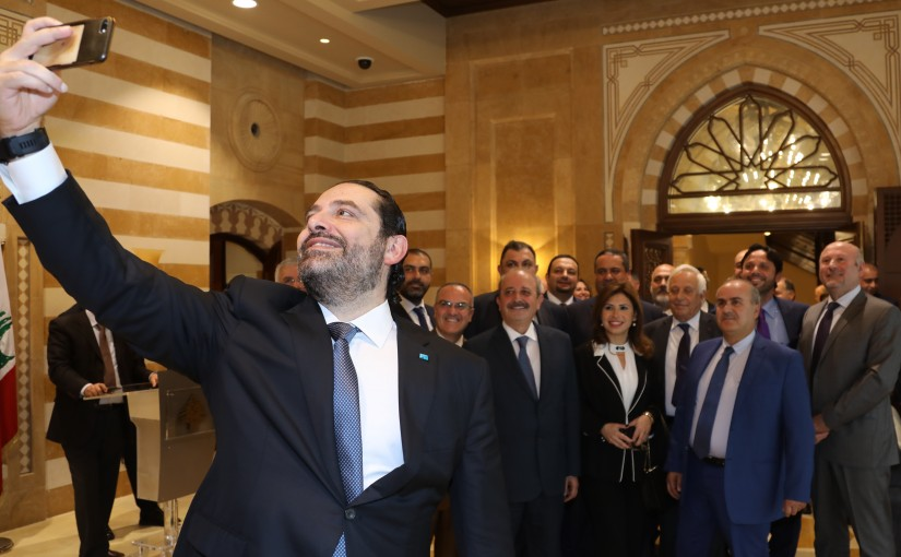 Pr Minister Saad Hariri meets a Delegation from North Syndicate Lawyers
