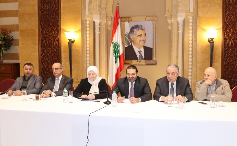 Pr Minister Saad Hariri meets MP Bahiya Hariri & a Delegation from Almustaqbal Party