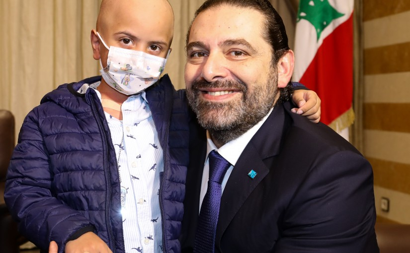 Pr Minister Saad Hariri meets the Child Bilal Hamad