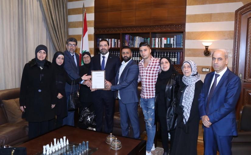 Pr Minister Saad Hariri meets Hareb Family