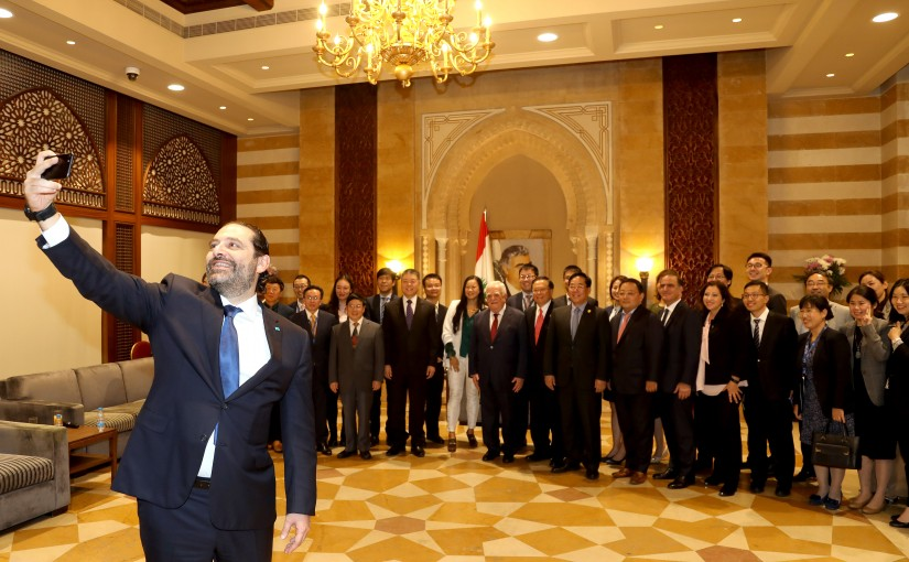 Pr Minister Saad Hariri meets a Chinese Delegation 1