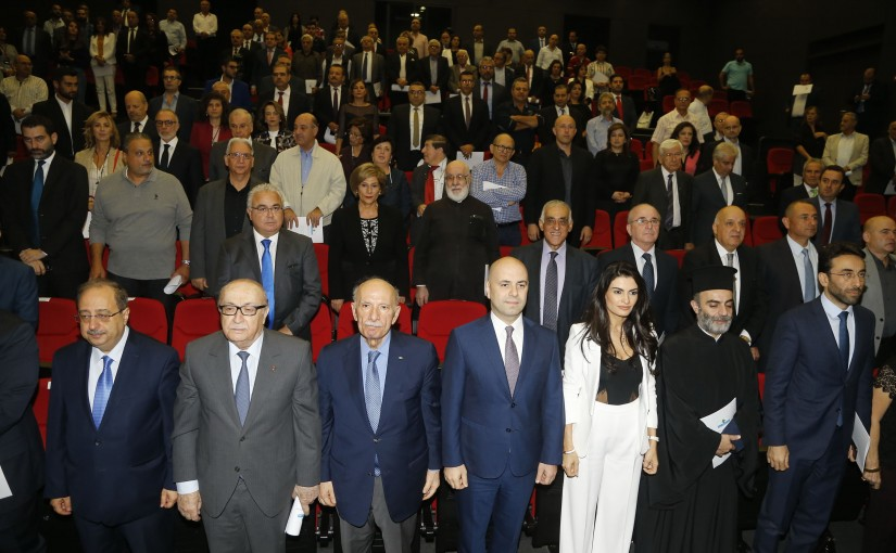 Lecture for Minister Ghassan Hassbani at USJ
