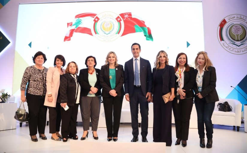 Lebanon, represented by Mrs. Claudine Aoun Roukoz, President of the National Commission for Lebanese Women, has been chairing the Supreme Council of the Arab Women Organization for the next two years, after being chaired by the Sultanate of Oman for the past two years.
