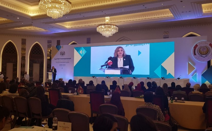 Mrs. Claudine Aoun Roukoz participates in the 7th Conference of the Arab Women Organization in the Sultanate of Oman.