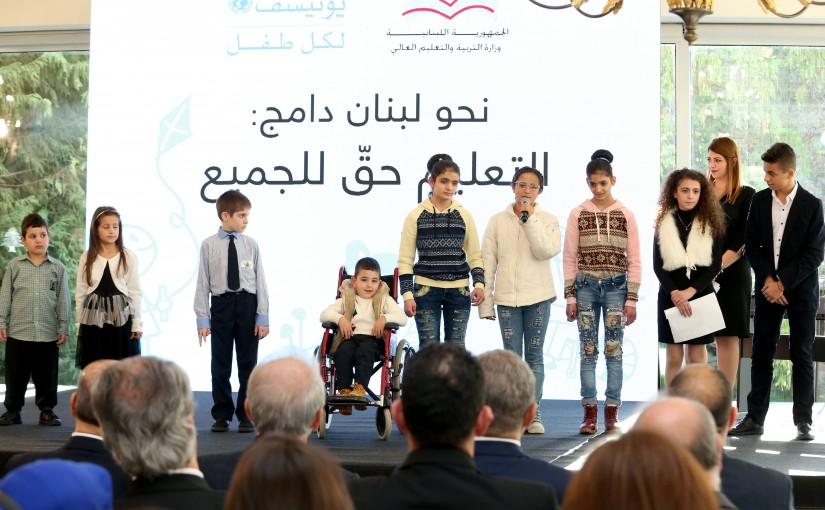 President Michel Aoun and The First Lady Mrs. Nadia Aoun attend International Day Activity for People with Disabilities, Towards Lebanon Education are the right for all.