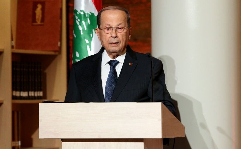 President Michel Aoun inaugurated the National Library.