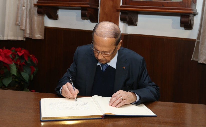 President Michel Aoun attends the Celebration of the Jubilee 125 for Collège du Sacré Coeur Gemmayzeh.