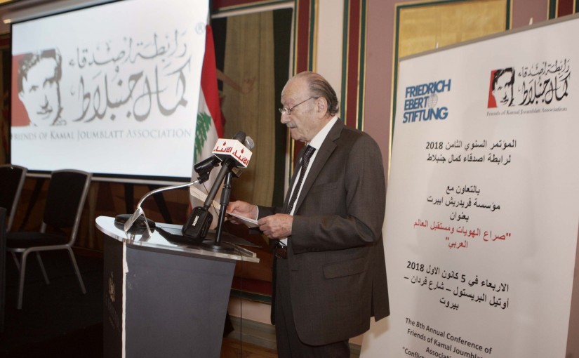 Inauguration of The annual Conference of the Friends of Kamal Jumblat at Bristol Hotel