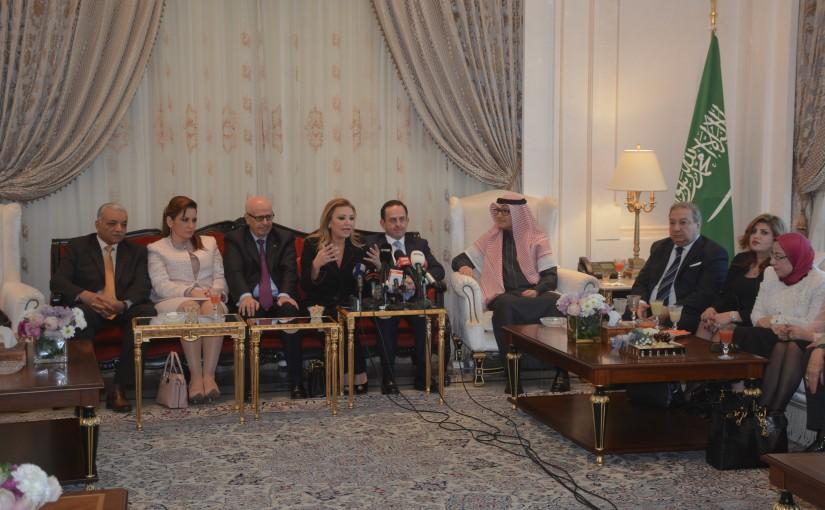 Saudi Ambassador Honoring The Arab Media Center
