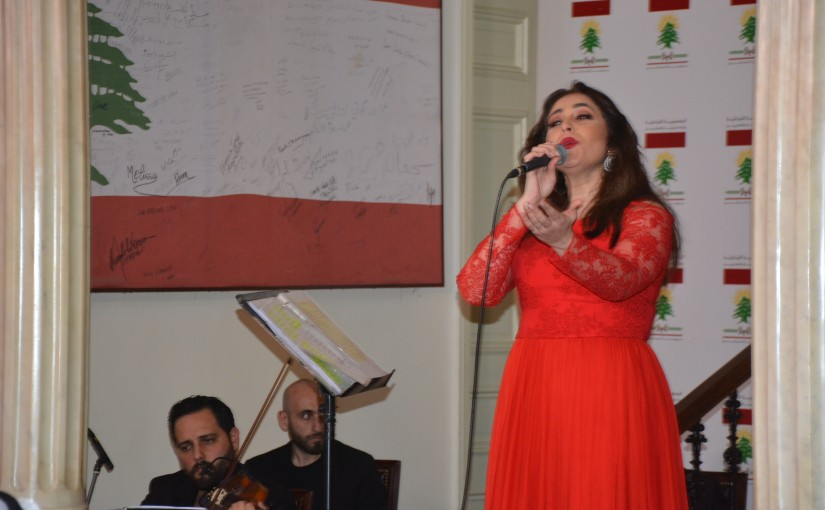 Christmas Concert at the Ministry of Foreign affairs