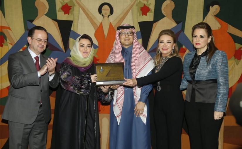 Mrs Laure Sleiman Attends the Arab Women Media Center at Bristol Hotel