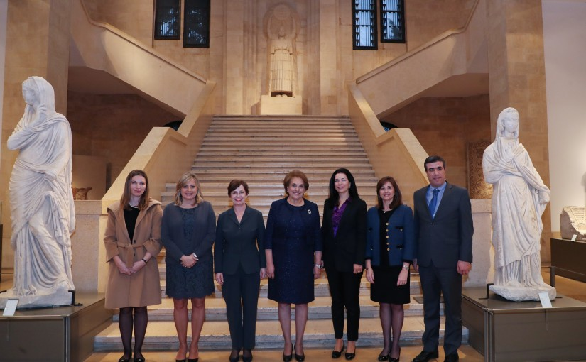 The First Lady Mrs. Nadia Aoun & Austrian first lady Mrs. Doris Schmidauer visit to the National Museum.