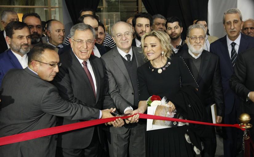 Former Pr Minister Fouad Siniora Inaugurates the Arab Book Fair