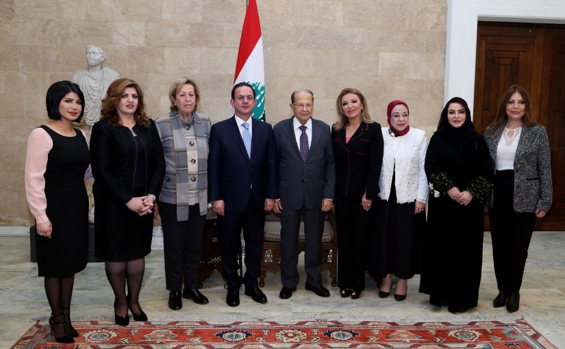 President Michel Aoun meets Minster Avedis Guidanian with a delegation of Arab women journalist.