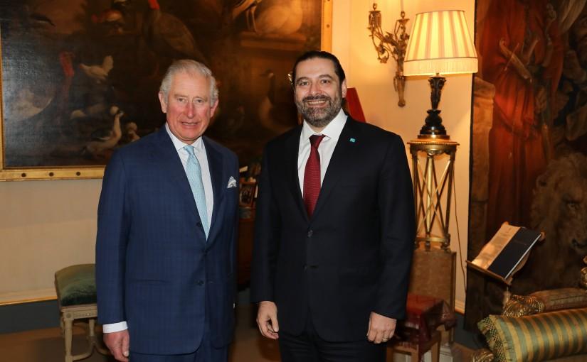 Pr Minister Saad Hariri meets Prince Charles