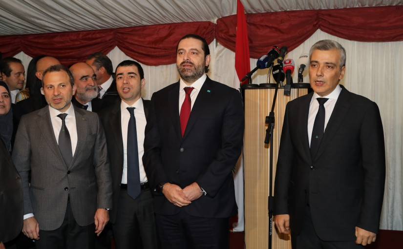 Reception in Honors of Pr Minister Saad Hariri at Lebanese Embassy in london