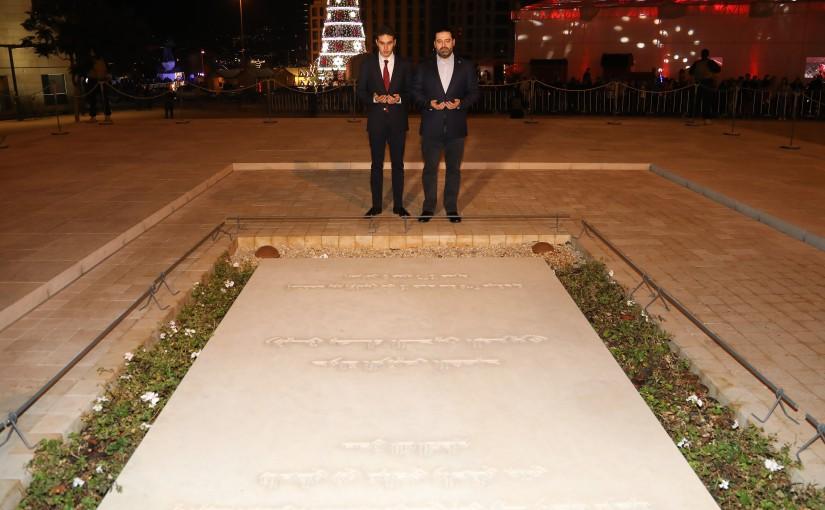 Pr Minister Saad Hariri and Mr Houssam Hariri Visits the Grave of the Late Pr Minister Rafic Hariri