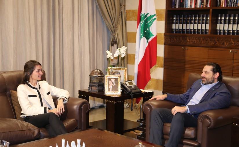 Pr Minister Saad Hariri meets European Ambassador