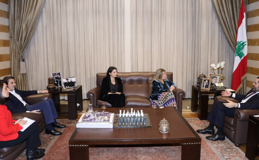 Pr Minister Saad Hariri meets a Delegation from George Town University