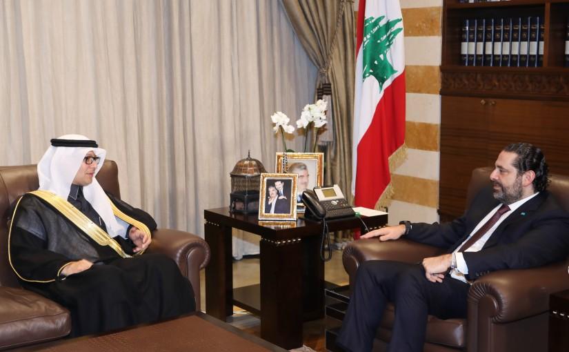 Pr Minister Saad Hariri meets Saudi Ambassador