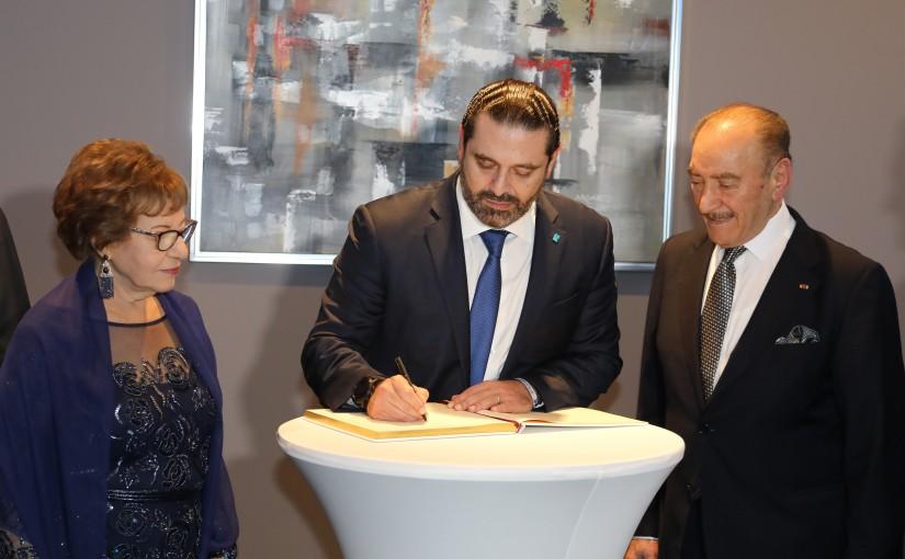 Pr Minister Saad Hariri Inaugurates Hilton Hotel