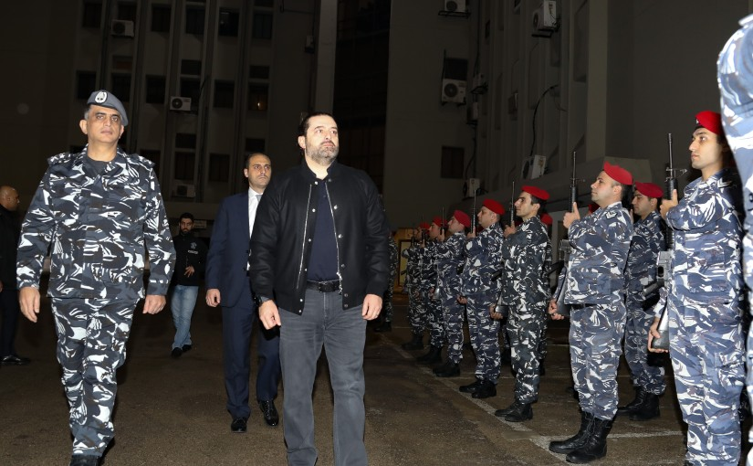 Pr Minister Saad Hariri Visits the Security Forces