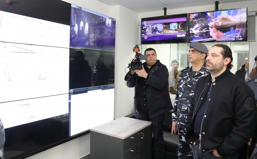 Pr Minister Saad Hariri Visits the Security Forces