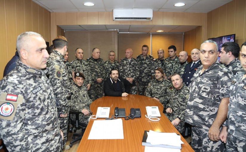 Pr Minister Saad Hariri Visits State Security forces