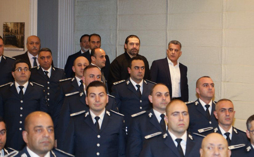Pr Minister Saad Hariri Visits General Security forces