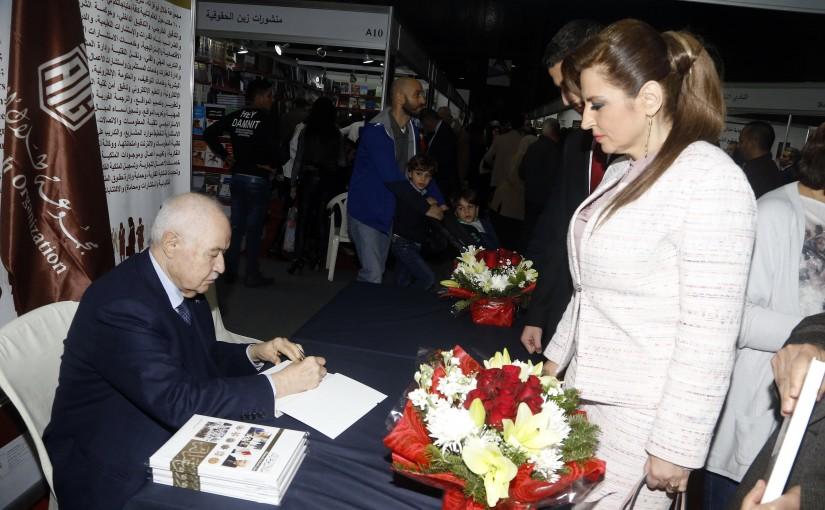 Signing Agreements for Mr Talla abou Ghazali at Arab bouk Fair