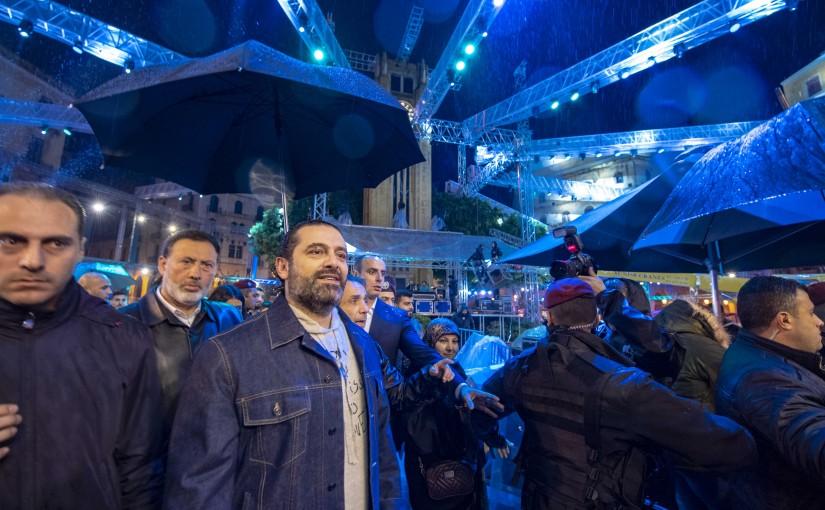 Pr Minister Saad Hariri Visits Beirut Center