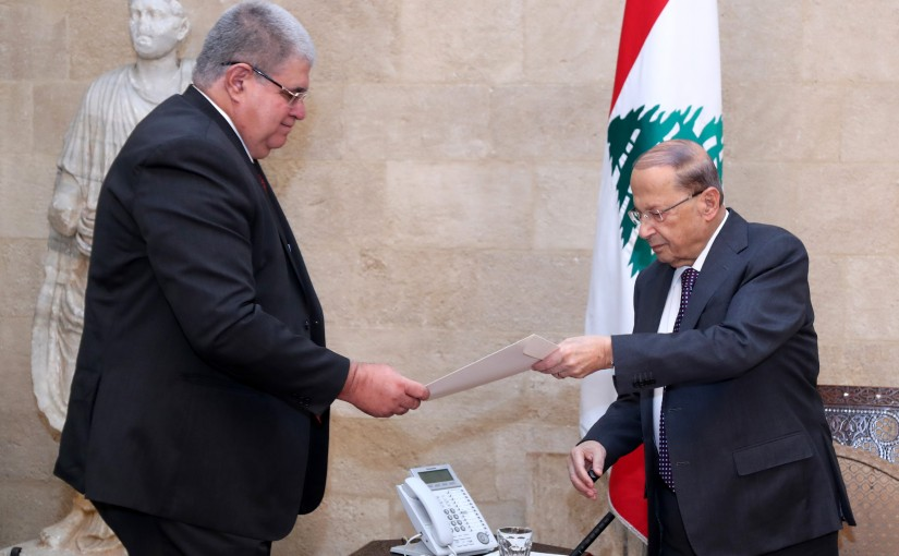 President Michel Aoun meets  Brazilian Minister Carlos Eduardo Xavier Marun with a delegation.