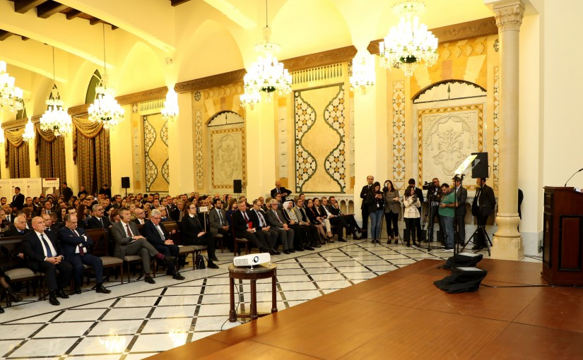 Pr Minister Saad Hariri Attends a Conference at Seray