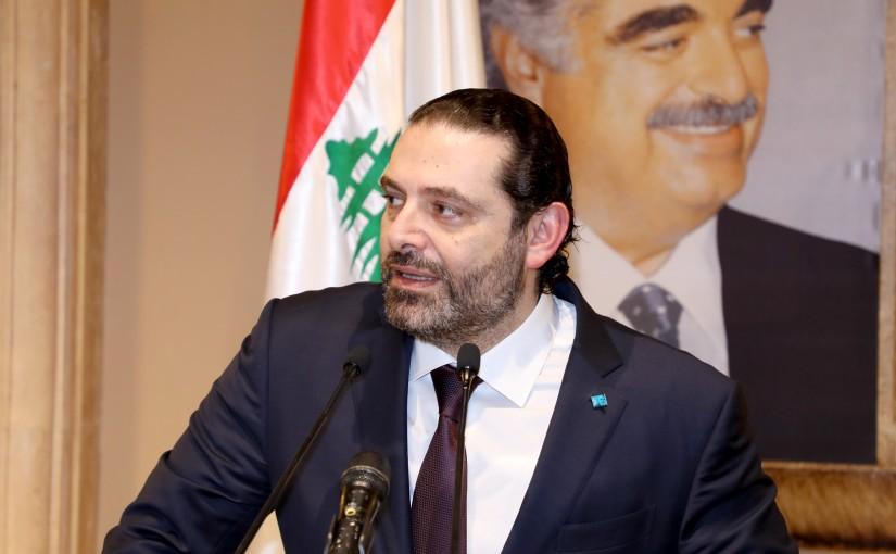 Pr Minister Saad Hariri at Beit el Wassat