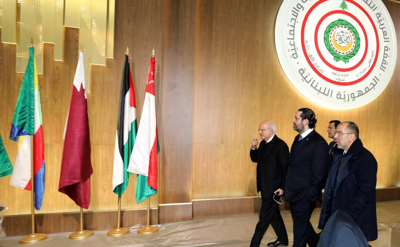 Tours for Pr Minister Saad Hariri at the Arab Summit