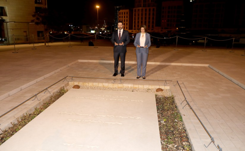 Pr Minister Saad Hariri visits the Grave of the Late Pr Minister Rafic Hariri