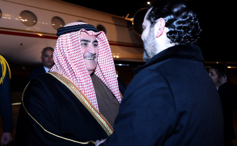 Pr. Minister Saad Hariri receiving Foreign Minister Sheikh Khalid bin Ahmed bin Mohammed Al Khalifa. (Kingdom of Bahrain).