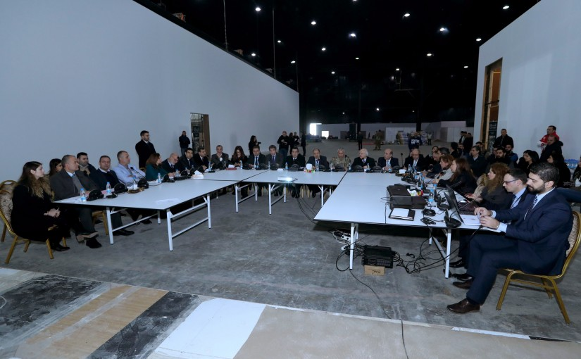 Meeting for the Supreme Committee of the Arab Summit for Development Economic and Social.