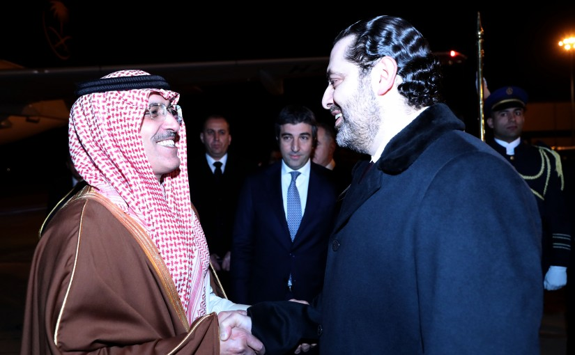 Pr Minister Saad Hariri Receiving Saudi Minister of Finance