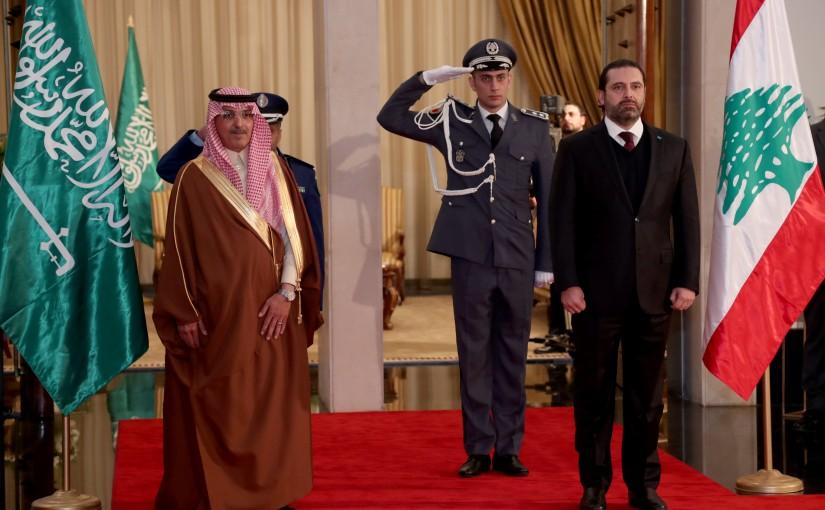 Pr. Minister Saad Hariri receiving Saudi delegation headed by Finance Minister Mohammed Abdullah Al-Jadaan.
