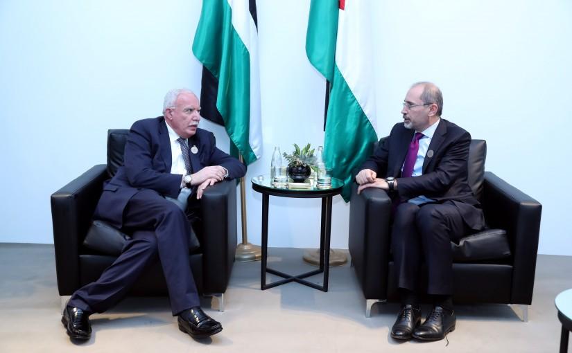 Arab Summit 2019.