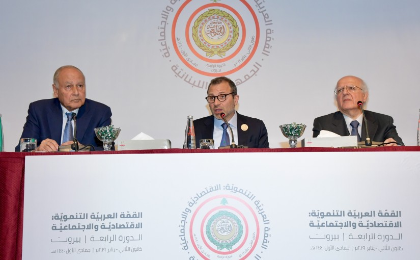 Press Conference for Minister Gebran Bassil