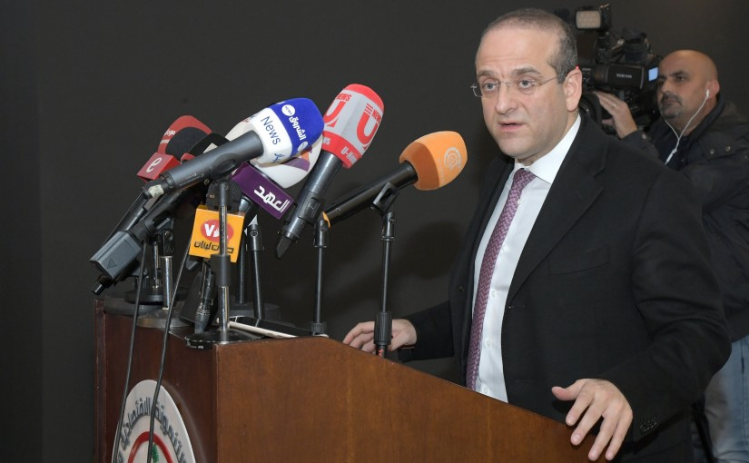 Press Conference for Minister Raed Khoury