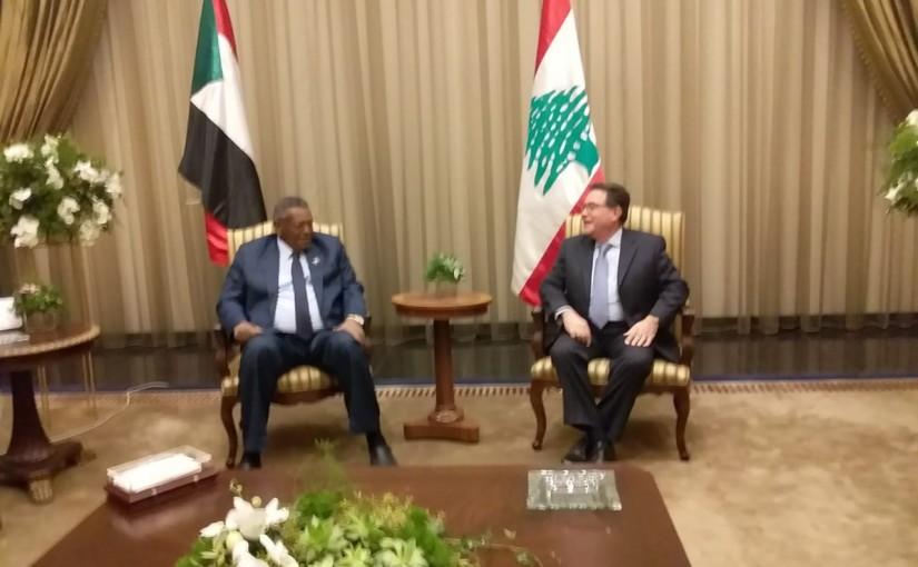 Minister Nicolas Tueini Recieving Sudan Vice President