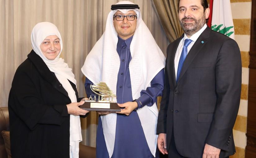 Pr Minister Saad Hariri meets MP Bahiya Hariri  & Saudi Ambassador