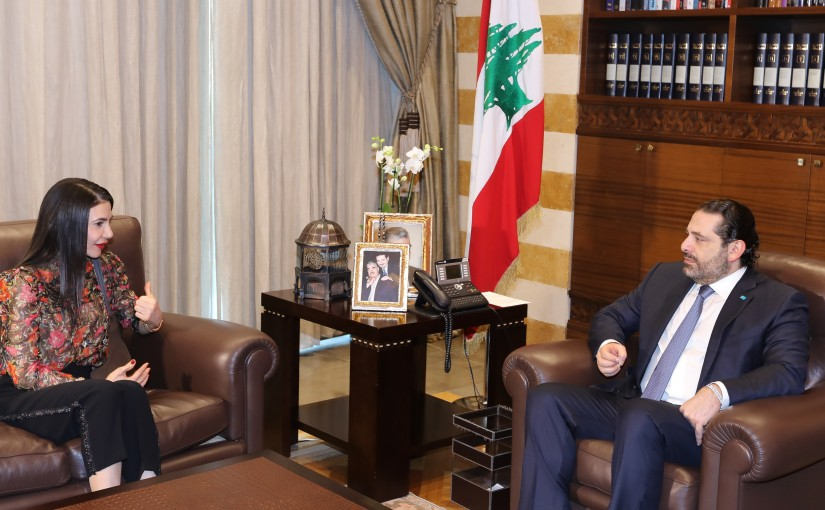 Pr Minister Saad Hariri meets Ambassador Aline Younis