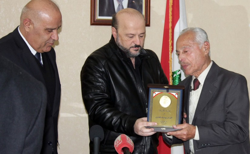 Minister Melhem Riachi Honors Mr Youssef Fakhry